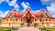 4 days - Laos Stopover